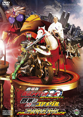 download kamen rider the movie sub indo